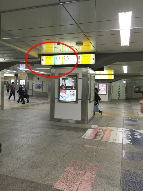 JR山手線-秋葉原站內置物櫃可不出站-寄放行李locker-日本置物櫃-suica可用-大行李箱29吋 (1)