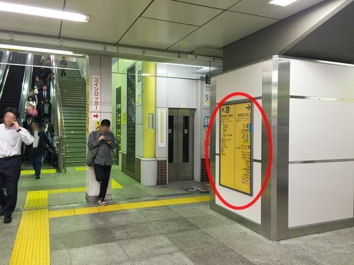 JR山手線-秋葉原站內置物櫃可不出站-寄放行李locker-日本置物櫃-suica可用-大行李箱29吋 (5)