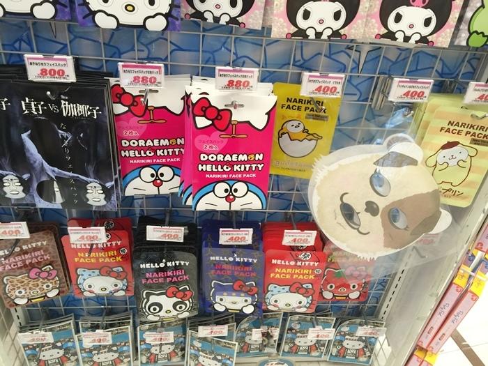 唐吉軻德-激安的殿堂-驚安的殿堂-日本東京自助旅行-淺草-24小時營業-donki-戰利品-hellokitty-snoopy-藥妝-美妝-面膜-彩妝-na97-超便宜 (18)