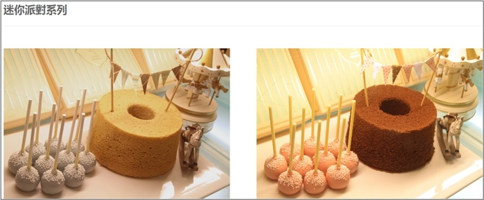 Candy Wedding-粉藍夢幻彌月蛋糕禮盒-小王子迷你派對組-甜心棒棒糖-經典乳酪蛋糕 (991)