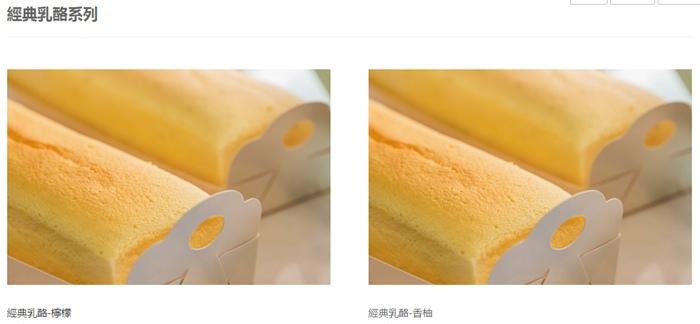Candy Wedding-粉藍夢幻彌月蛋糕禮盒-小王子迷你派對組-甜心棒棒糖-經典乳酪蛋糕 (9911)