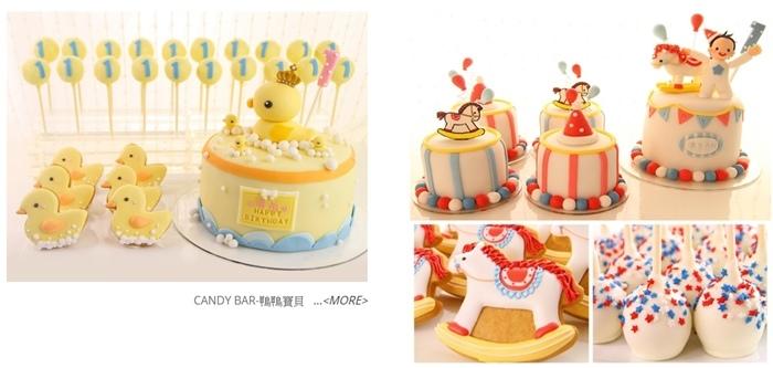 Candy Wedding-粉藍夢幻彌月蛋糕禮盒-小王子迷你派對組-甜心棒棒糖-經典乳酪蛋糕 (991111)