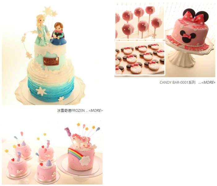 candy Wedding-粉藍夢幻彌月蛋糕禮盒-小王子迷你派對組-甜心棒棒糖-經典乳酪蛋糕 (1010)