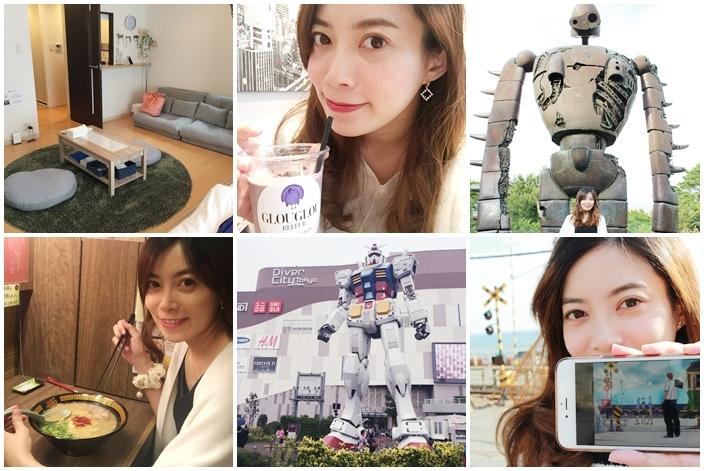 日本東京自由行-十天九夜行程表總整理-住宿旅館Airbnb-藥妝電器寶寶戰利品