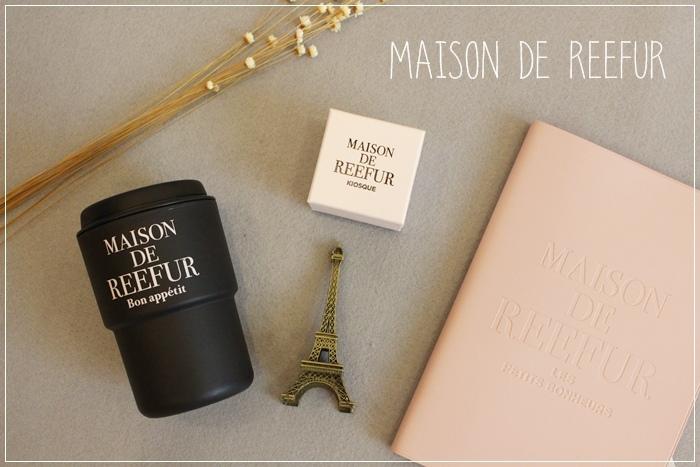 Maison de Reefur 代官山-日本名模梨花的店-戰利品-2017年手帳年曆筆記本Diary-時尚粉紅色記事日記日誌 (69)