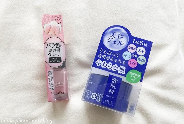 日本東京自助旅行-便利商店7-11限定販售戰利品-雪肌粹五合一美容凝膠-Parado速乾指甲油PO01玫瑰色-指先美人 (37)