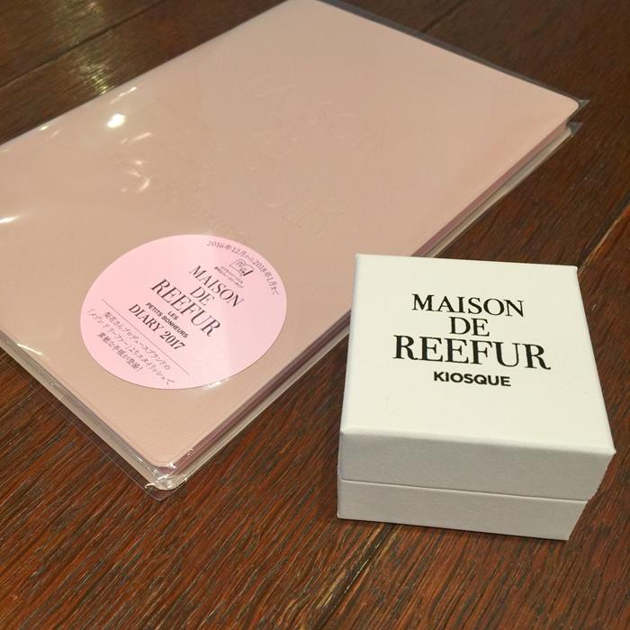 Maison de Reefur 代官山-日本名模梨花的店-戰利品-2017年手帳年曆筆記本Diary-時尚粉紅色記事日記日誌-小巧精緻金色立體蝴蝶結戒指 (78)