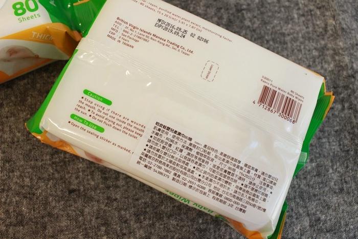 2016 媽媽手冊兌換禮-奶娃的店-avent奶瓶奶嘴 (1)