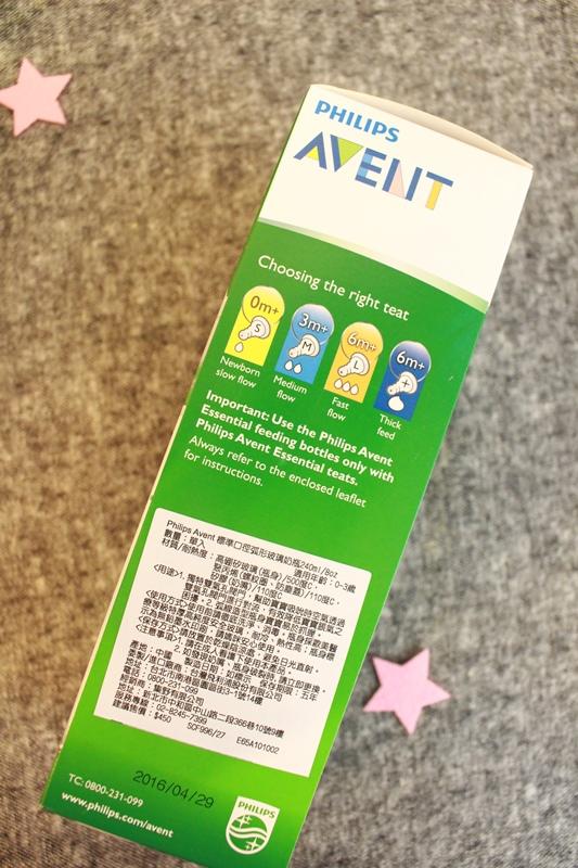 2016 媽媽手冊兌換禮-奶娃的店-avent奶瓶奶嘴 (6)