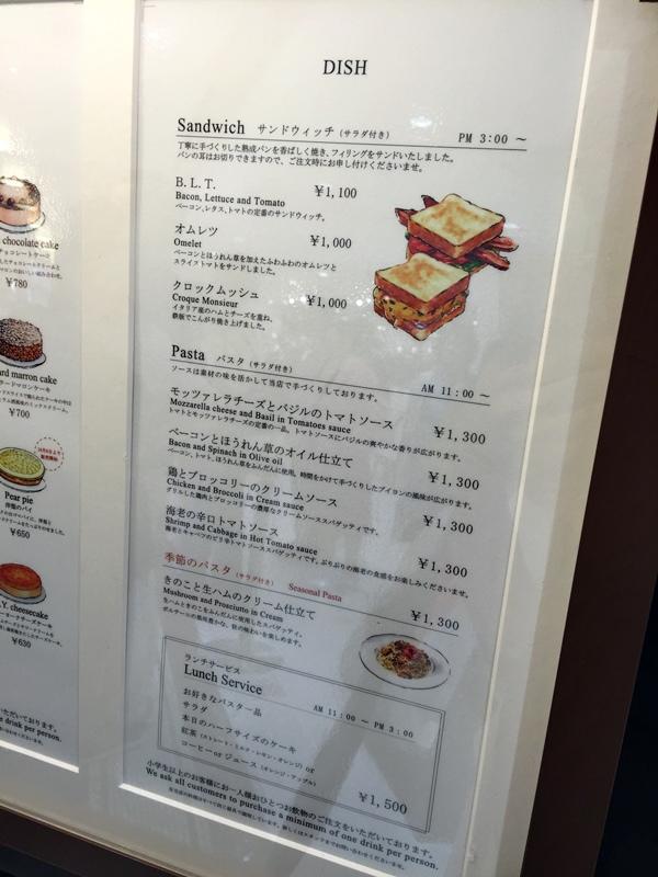 日本東京新宿LUMINE EST百貨B2F HARBS水果千層蛋糕mille crepe-卡士達栗子蛋糕Custard Marron Cake-超美味義大利麵-男生也無法抗拒 (126)