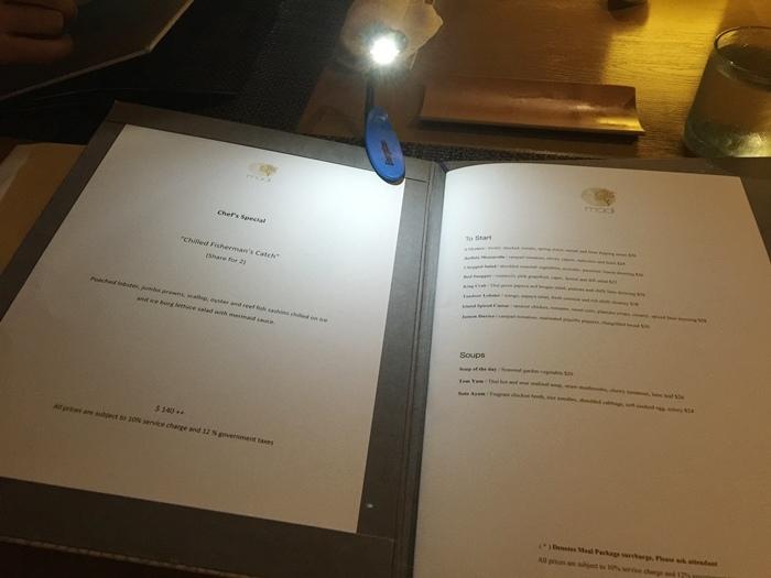 Honeymoon Maldives 馬爾地夫蜜月行-Maalifushi by COMO 第一天-賓至如歸的天堂夢幻島嶼-水上屋大驚豔-超美味晚餐 (29)