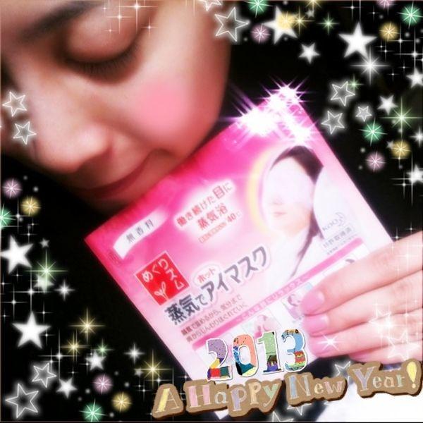 日本藥妝-snoopy可重複使用的蒸氣眼罩-發熱眼罩-微波爐加熱眼罩-紅豆眼罩 (91)