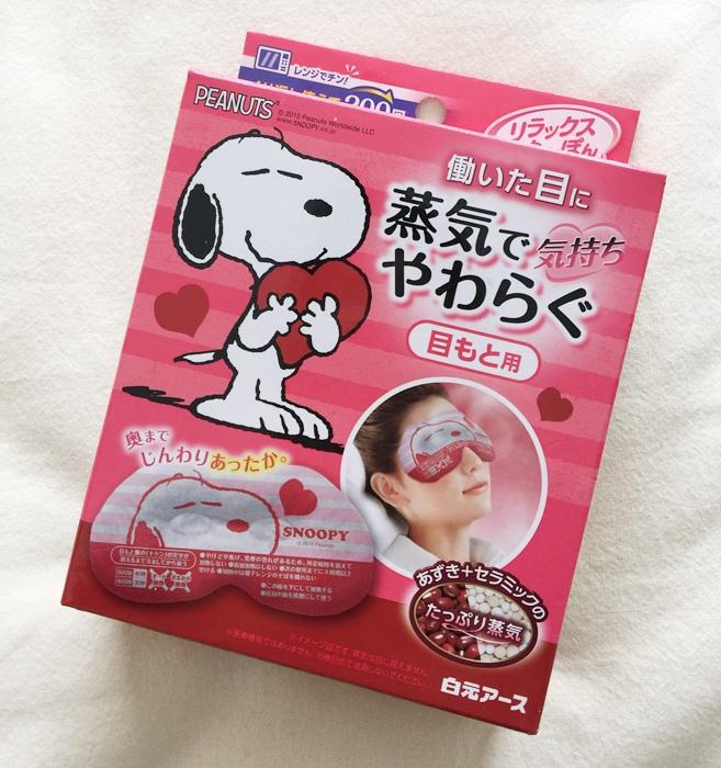 日本藥妝-snoopy可重複使用的蒸氣眼罩-發熱眼罩-微波爐加熱眼罩-紅豆眼罩 (14)