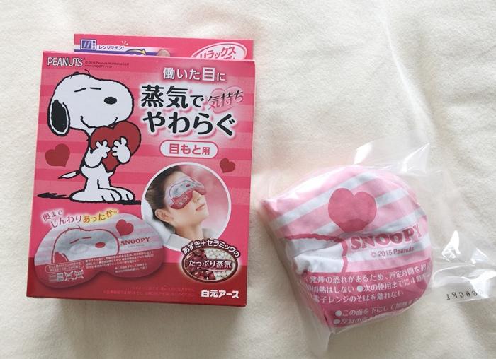 日本藥妝-snoopy可重複使用的蒸氣眼罩-發熱眼罩-微波爐加熱眼罩-紅豆眼罩 (19)