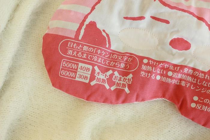 日本藥妝-snoopy可重複使用的蒸氣眼罩-發熱眼罩-微波爐加熱眼罩-紅豆眼罩 (12)