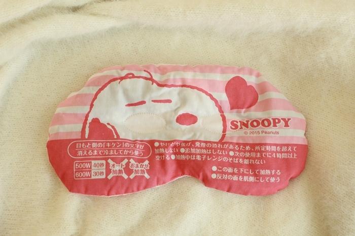 日本藥妝-snoopy可重複使用的蒸氣眼罩-發熱眼罩-微波爐加熱眼罩-紅豆眼罩 (10)