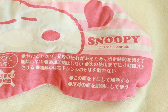 日本藥妝-snoopy可重複使用的蒸氣眼罩-發熱眼罩-微波爐加熱眼罩-紅豆眼罩 (13)