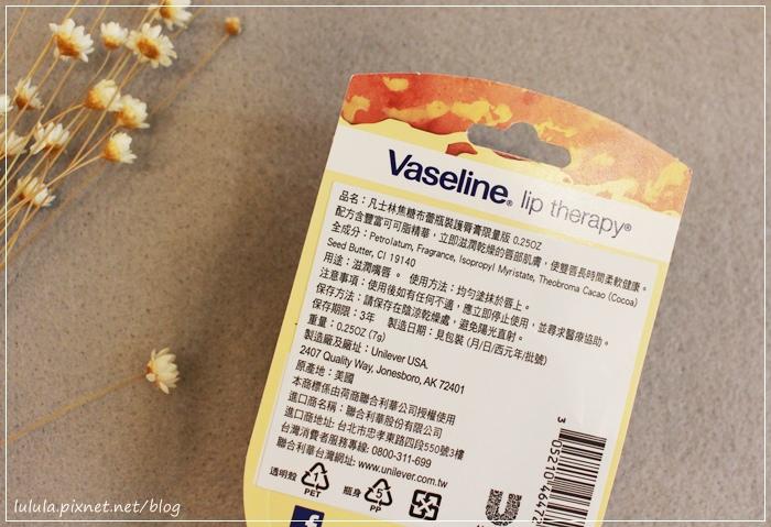 凡士林護唇膏-迷你瓶-焦糖布蕾護唇膏限量款-瓶裝護唇膏限量版Vaseline lip therapy for deliciously kissable lips-creme brulee rosylips  (21)