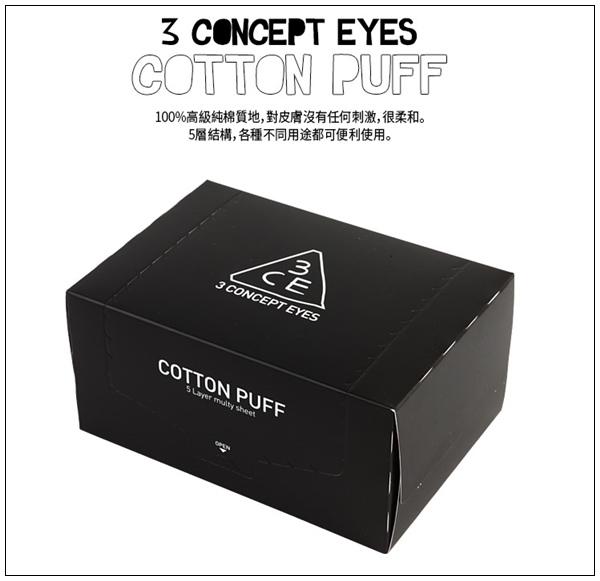 韓國3CE濕敷用多功能用途化妝棉 cotton puff-日本3coins買的華麗化妝棉收納盒 (2)