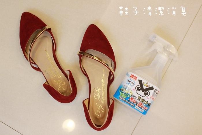 Daiso大創好物-Ochi V電解水噴霧噴瓶-去汙除菌噴劑-日本製 (5)