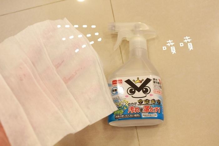 Daiso大創好物-Ochi V電解水噴霧噴瓶-去汙除菌噴劑-日本製 (3)