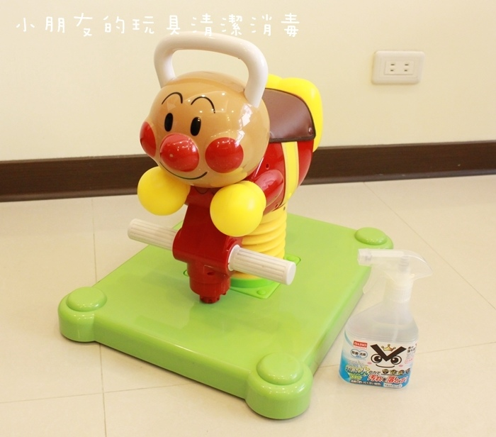 Daiso大創好物-Ochi V電解水噴霧噴瓶-去汙除菌噴劑-日本製 (7)