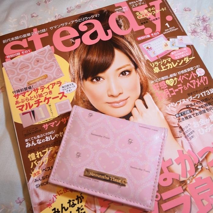 日雜贈品-Steady 北川景子2010年1月號-Samantha Tiara票卡夾 (9)