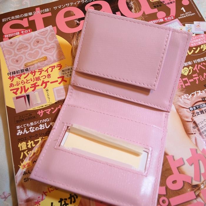 日雜贈品-Steady 北川景子2010年1月號-Samantha Tiara票卡夾 (10)