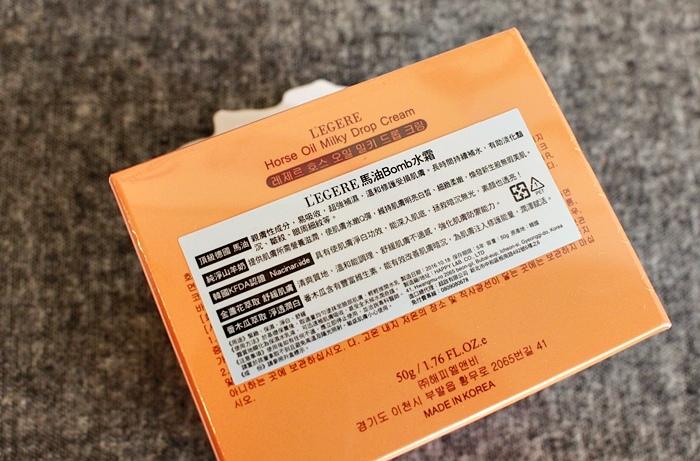 LEGERE 蘭吉兒-熊本熊日本100%純馬油霜-馬油嫩白護手霜-馬油Bomb水霜 (25)