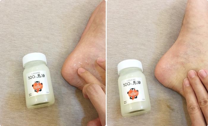 LEGERE 蘭吉兒-熊本熊日本100%純馬油霜-馬油嫩白護手霜-馬油Bomb水霜 (2)