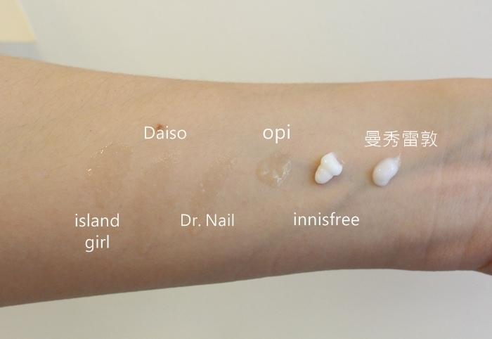指緣油-innisfree OPI AVOPLEX Daiso大創研-日本藥妝戰利品dr nail-island girl 關島夏威夷-曼秀雷敦nail hand veil-cuticle oil (19)