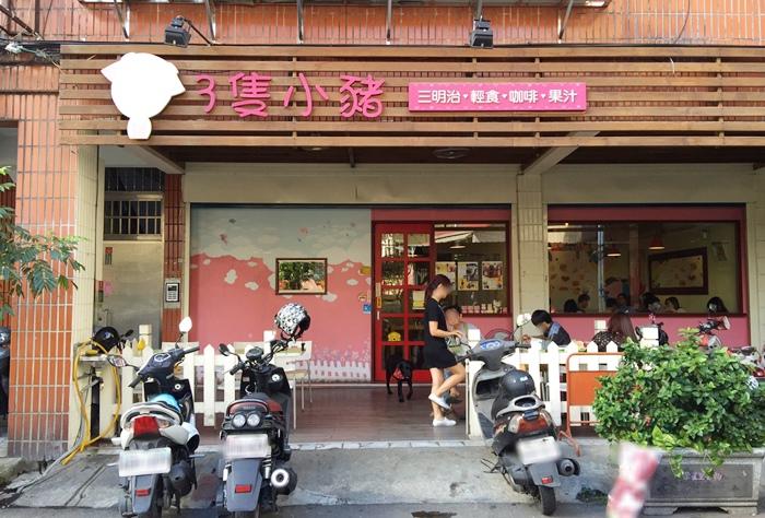 三隻小豬-板橋早午餐-府中brunch-快樂頌-培根牛肉起司堡-平價早午餐 (8)