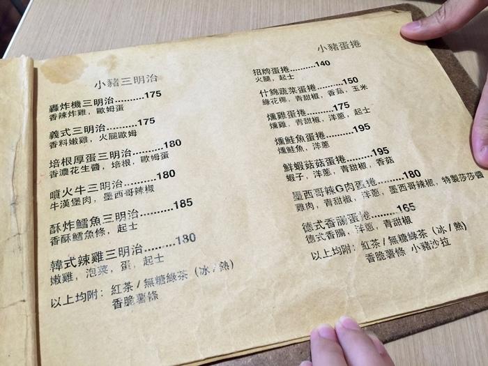 三隻小豬-板橋早午餐-府中brunch-快樂頌-培根牛肉起司堡-平價早午餐 (4)