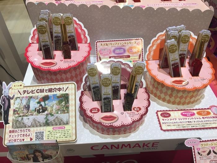 Canmake 唇彩- 果醬水吻唇蜜-日本藥妝戰利品-日本限定 (18)