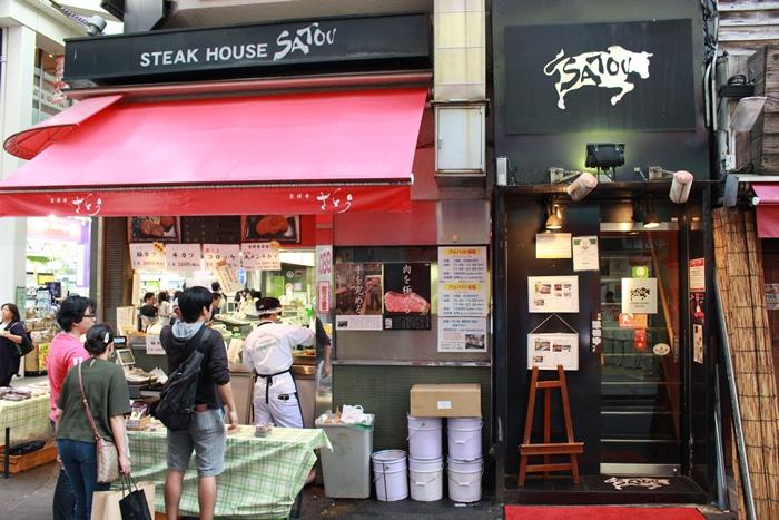日本東京自助旅行-吉祥寺必吃-SATOU元祖牛肉丸-元祖丸炸牛肉丸-steak house (938)