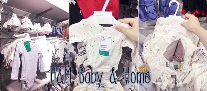 H&M 西門店亞洲最大旗艦店新開幕baby home 嬰兒服飾 洗澡包巾 浴巾 星星毯 (11)