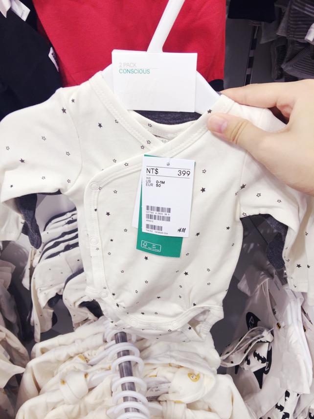 H&M 西門店亞洲最大旗艦店新開幕baby home 嬰兒服飾 洗澡包巾 浴巾 星星毯 (3)