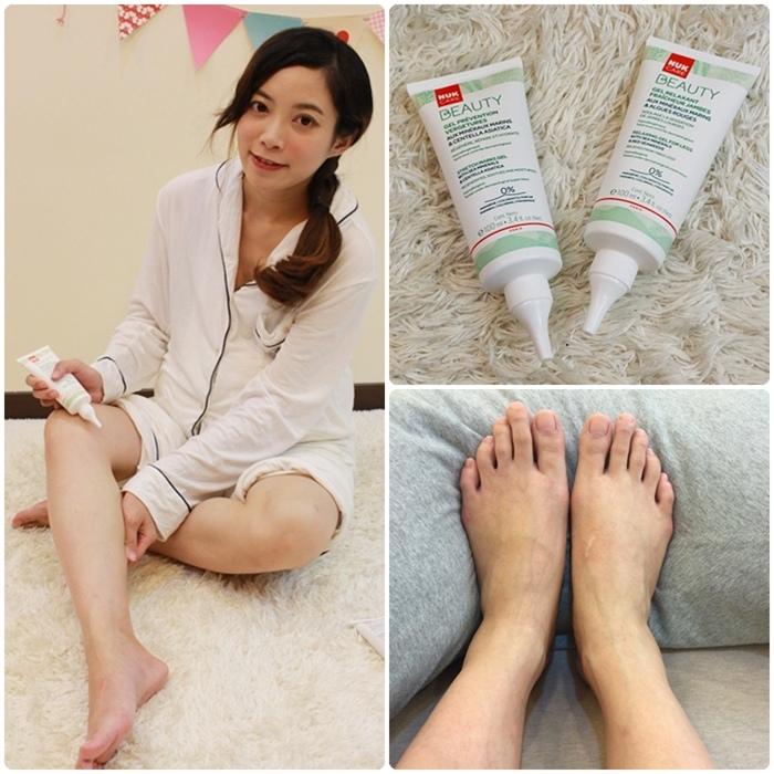 孕婦腳水腫-消水腫方法-NUK清涼腿足按摩凝膠-日本美腿襪-海洋護膚系列-身體護理按摩凝膠 (991)