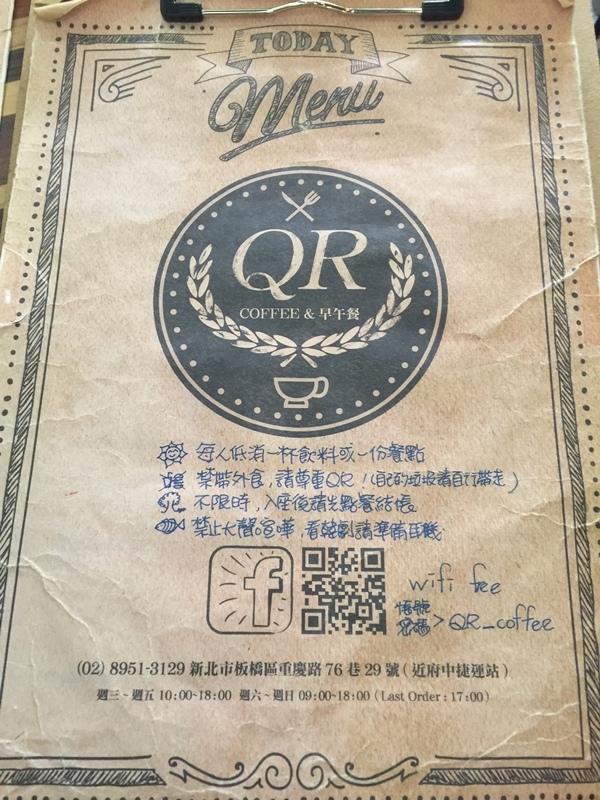 板橋早午餐-捷運府中站brunch-QR Coffee早午餐 (3)