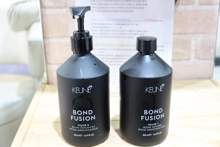 KEUNE 法國肯葳護髮-龐德護髮-Bond Fusion-產前待辦清單待辦事項-待產-孕婦產前必做-坐月子護髮-居家護髮 (39)