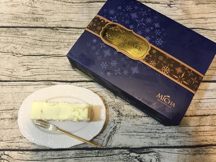 Micha 板橋府中站米迦蛋糕-彌月蛋糕試吃-孕婦日記-瓦倫西亞香橙重乳酪蛋糕-義式提拉千層乳酪蛋糕 (27)