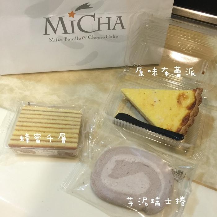 Micha 板橋府中站米迦蛋糕-彌月蛋糕試吃-孕婦日記-瓦倫西亞香橙重乳酪蛋糕-義式提拉千層乳酪蛋糕 (29)