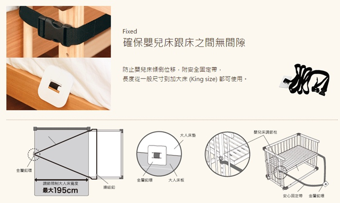 farska-日本farska嬰兒床-Bed side bed-親子共寢多功能嬰兒床-無印良品風日系風嬰兒床原木色系-透氣好眠可攜式床墊組-COMPACT BED (59111)
