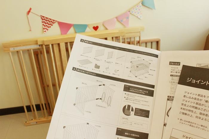 färska-日本farska嬰兒床-Bed side bed-親子共寢多功能嬰兒床-無印良品風日系風嬰兒床原木色系-透氣好眠可攜式床墊組-COMPACT BED (69)