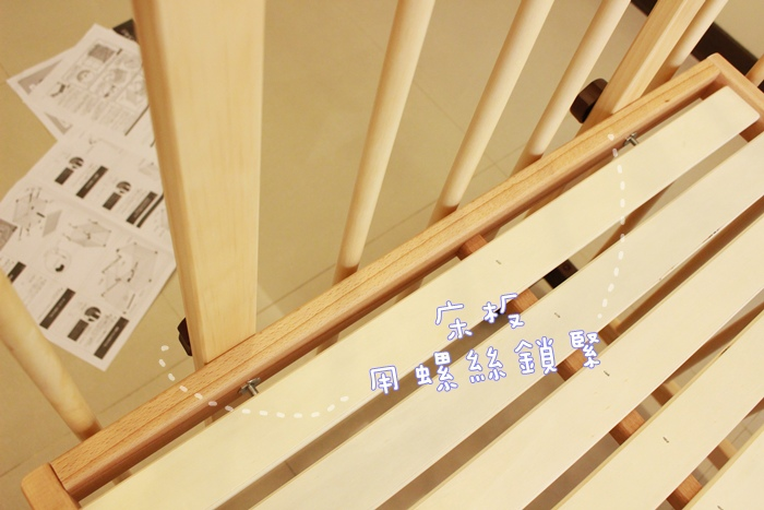 färska-日本farska嬰兒床-Bed side bed-親子共寢多功能嬰兒床-無印良品風日系風嬰兒床原木色系-透氣好眠可攜式床墊組-COMPACT BED (78)