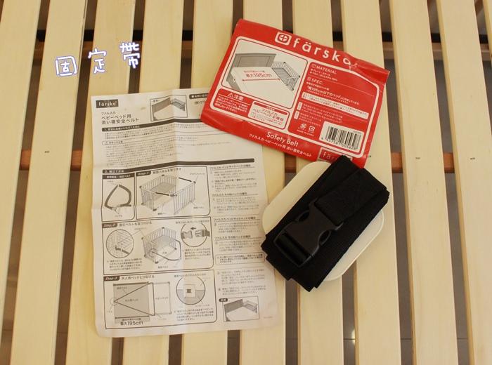 färska-日本farska嬰兒床-Bed side bed-親子共寢多功能嬰兒床-無印良品風日系風嬰兒床原木色系-透氣好眠可攜式床墊組-COMPACT BED (81)