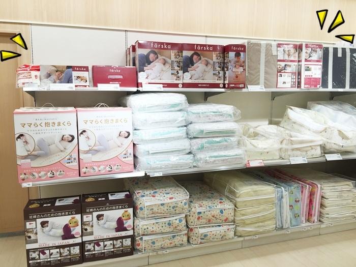 färska-日本farska嬰兒床-Bed side bed-親子共寢多功能嬰兒床-無印良品風日系風嬰兒床原木色系-透氣好眠可攜式床墊組-COMPACT BED (60)