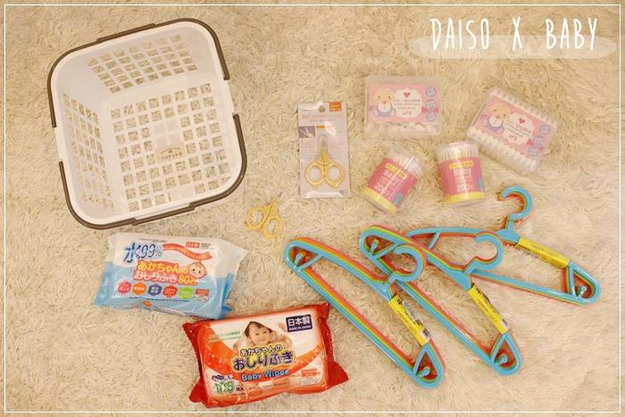 大創好物-Daiso japan-育兒生活居家用品-嬰兒用品-嬰兒棉花棒-兒童衣架-嬰兒用濕紙巾-奶瓶刷-嬰兒用指甲剪刀 (16)
