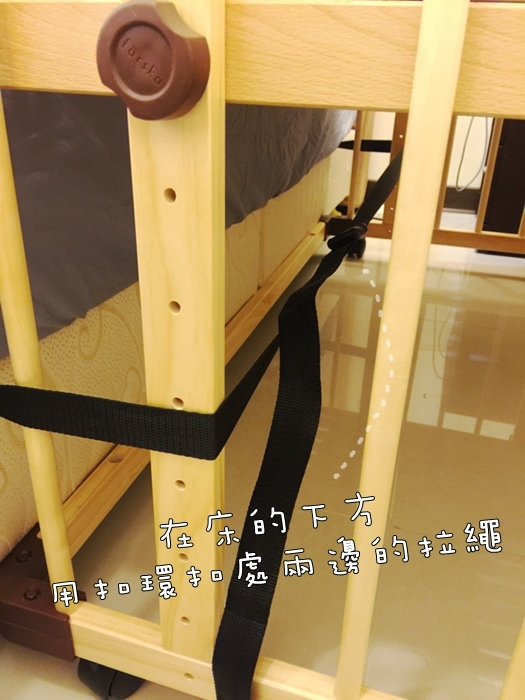 日本farska嬰兒床-Bed side bed-親子共寢多功能嬰兒床-無印良品風日系風嬰兒床原木色系-透氣好眠可攜式床墊組-COMPACT BED (596)