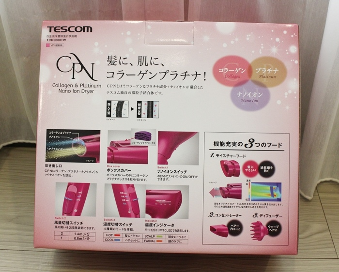 TESCOM TCD5000TW 白金奈米膠原蛋白負離子吹風機 日本tescom新款膠原蛋白吹風機(繽紛桃) (3)